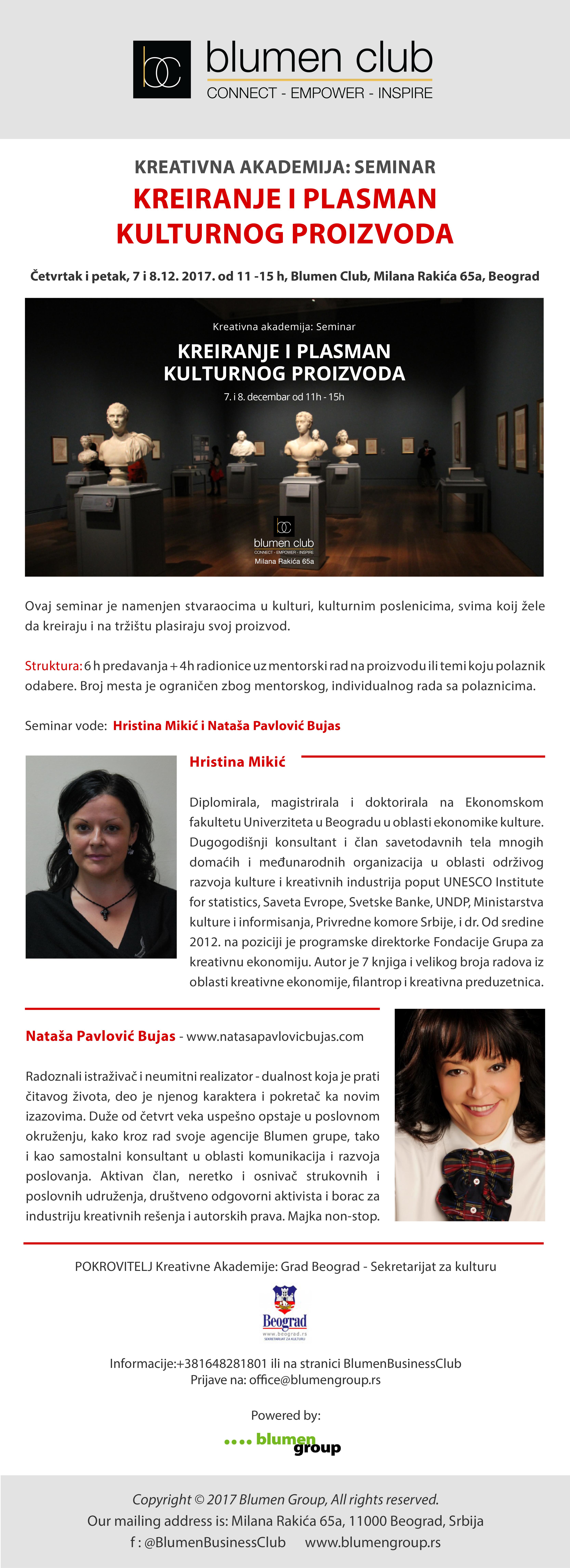 newsletter (7)