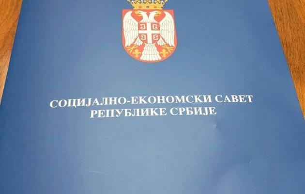 Nataša Pavlović Bujas na info danu Socijalno-ekonomskog saveta Republike Srbije