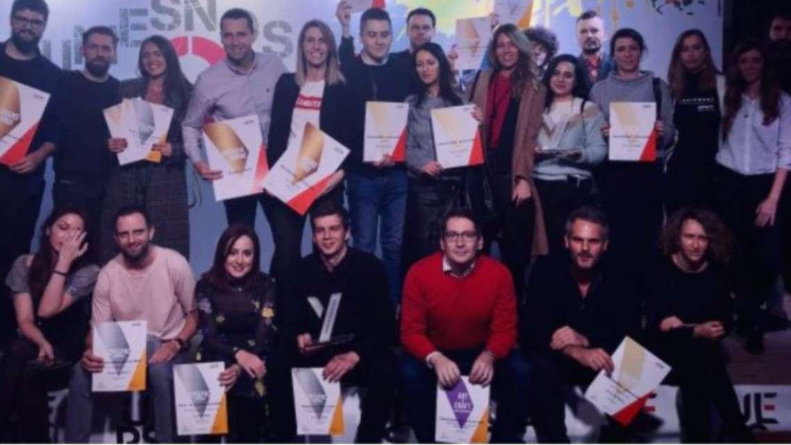 ueps-dodelio-godisnje-nagrade-za-2018-godinu-zavodljivost-trzisnih-komunikacija